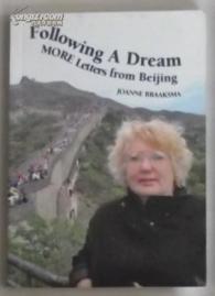 following-a-dream